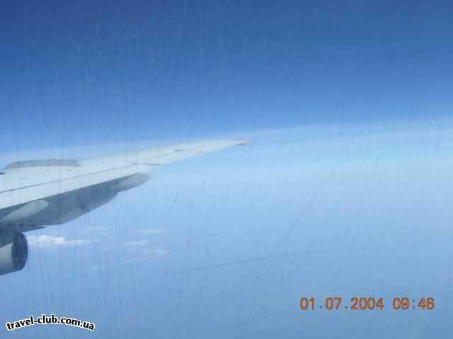 Турция  Кемер  Traum 3*  Говорят, что в самолетах не фотографируют... Но меня не �