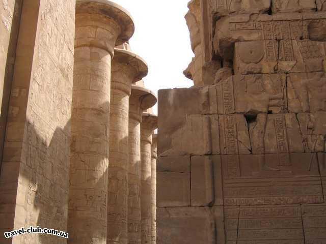 Египет  Достопримечательности  Карнакский храм (Луксор)  Колосальные коллоны стоят в ряд, трудно представить  м�