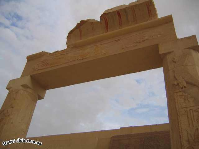 Египет  Достопримечательности  Долина царей (Луксор)  Ворота в никуда