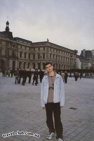 Франция  Париж. Лувр.