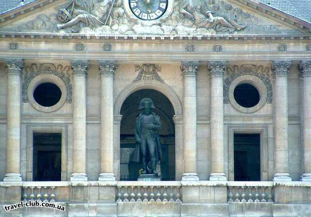 Франция  Париж-Женева  Les Invalides