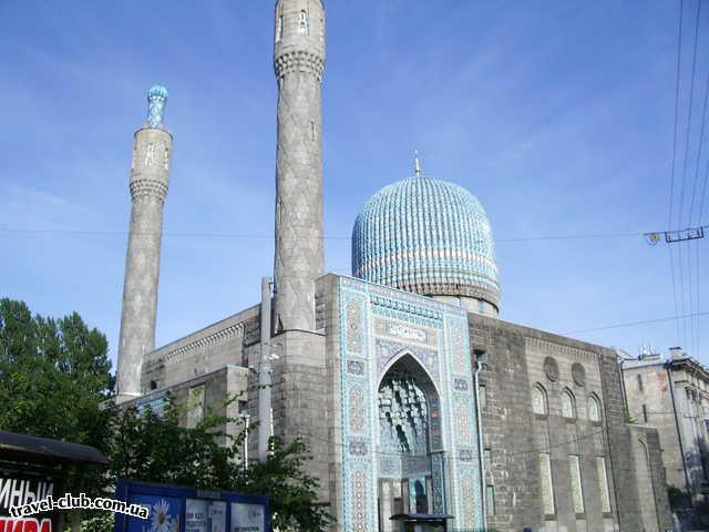 Россия  Ст.Петербург  Мечеть