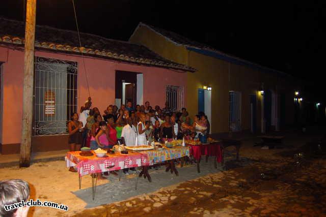 Куба  Кубинская фиеста по поводу окончания трудовой недели.