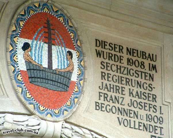 Австрия  Герб города Баден