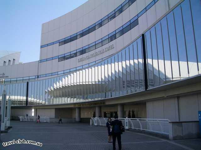 Япония  Yokohama  отель 5*