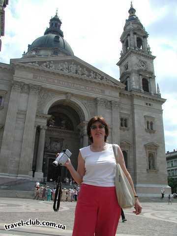 Венгрия  Будапешт  Argo  У входа в базилику Святого Иштвана