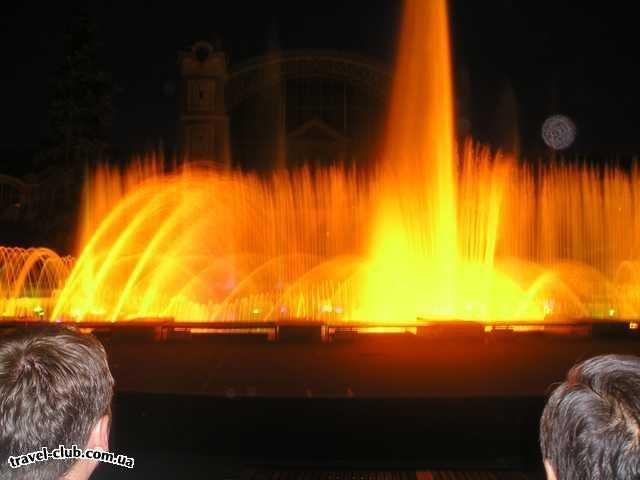 Чехия  Прага  Танцующие фонтаны