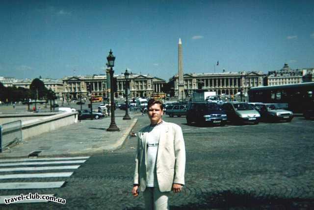 Франция  Париж-Женева