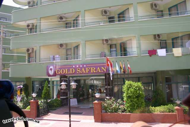 Турция  Алания  Alantur club 4*  Gold Safran.