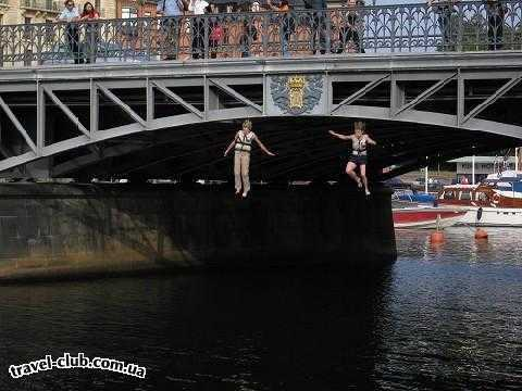 Швеция  А заканчивалось прыжком со стокгольмского моста в све�