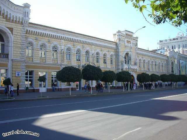 Молдавия  Кишенев (CHISINAU) столица Молдавии несколько  фоток.