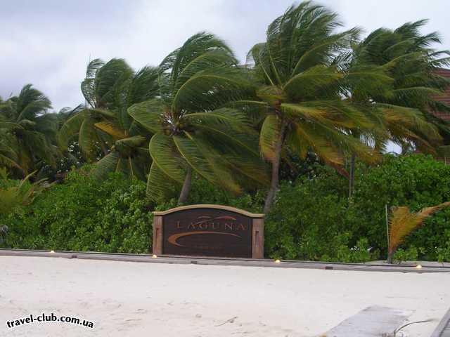 Мальдивские о-ва  Laguna Maldives  Лагуна