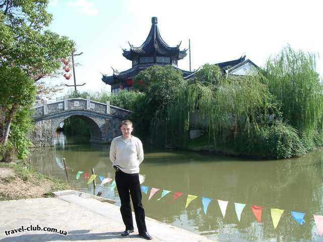 Китай  Нанкин, старая столица Китая
