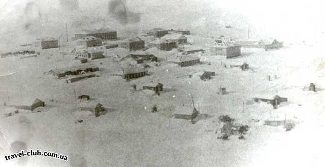 Россия  Каменское Пенжинский р-он Камчатка  Каменское 1967г.Зима.