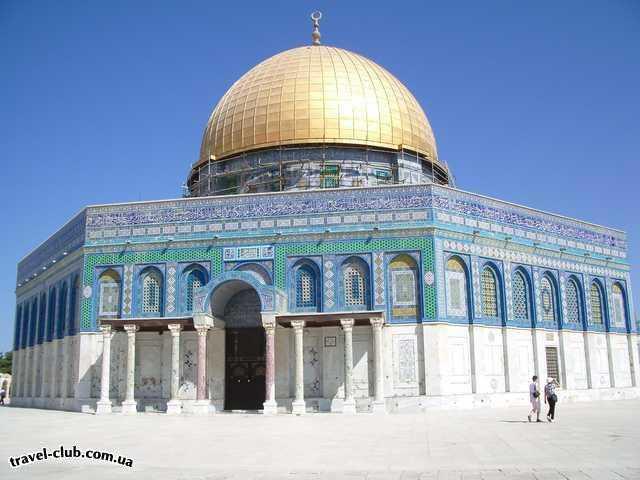 Израиль  ашдод  Мечеть Омара  или Скалистый Купол-золотой купол и Каша�
