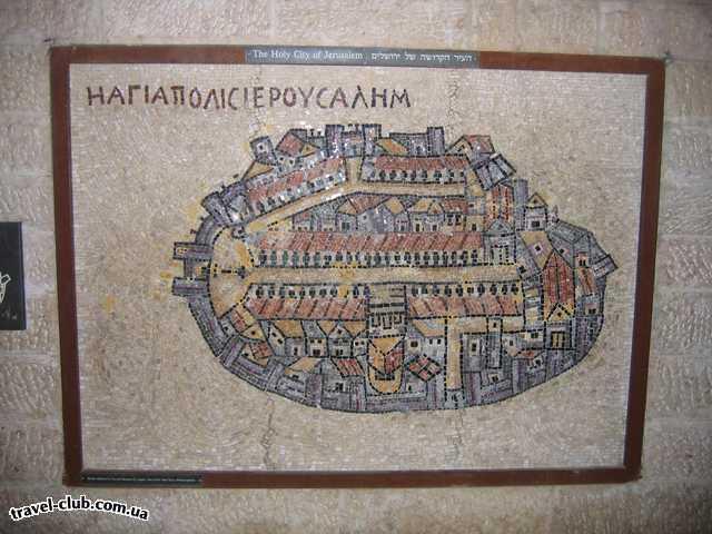 Израиль  Карта (мозаика) Древнего города Иерусалима