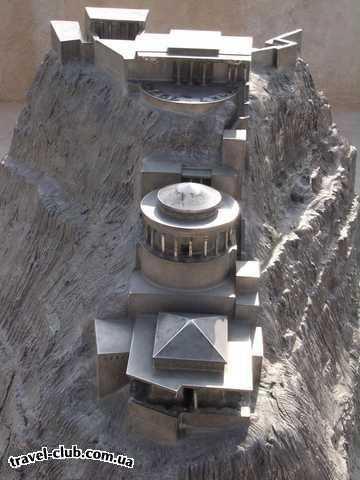 Израиль  Крепость Масада (макет)