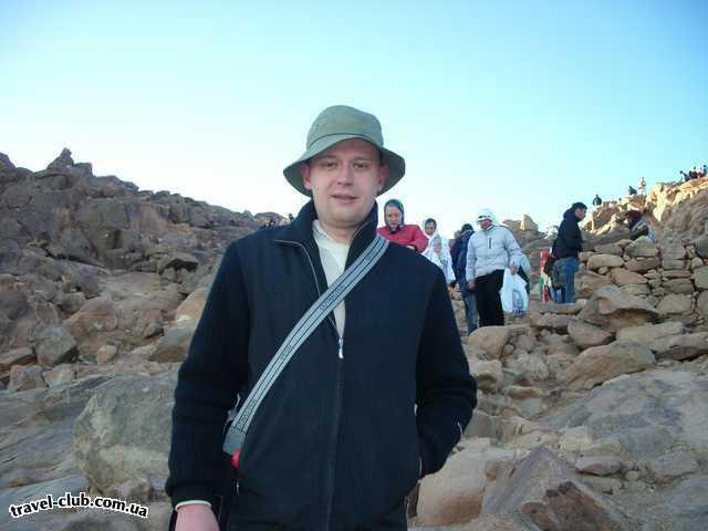 Египет  Шарм Эль Шейх  Hauza Beach Resort 4+ (Ex. Calimera)  Спуск с горы...