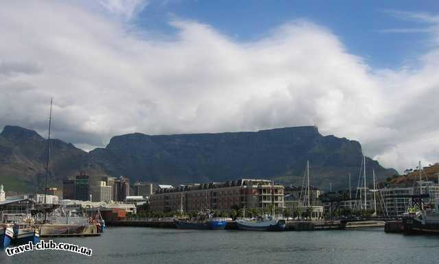 ЮАР  Небезызвестная Столовая Гора в Кейптауне. Вид с Alfred and V