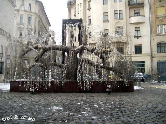 Венгрия  Будапешт  Платанус ***  Мемориальное дерево памяти жертв Холокоста. 06/03/2006