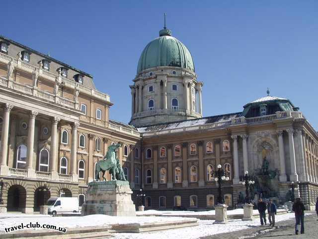 Венгрия  Будапешт  Платанус ***  Королевский дворец. Внутренний двор. 07/03/2006