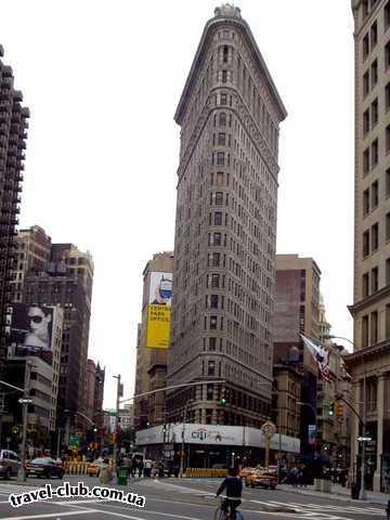 "США  Америка  Нью-Йорк. Дом-""утюг"" на Бродвее"