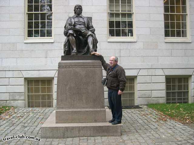 США  Америка  Бостон. В Гарвардском университете