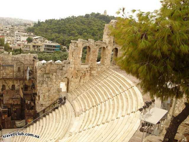 Греция  театр