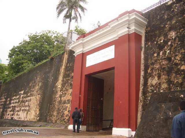 Пуэрто-Рико  Сан Хуан  прибрежные ворота в неприступные бастионы Эль Морро, ч