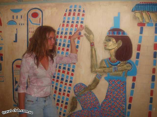 Египет  Хургада  Sea Gull 4*  в отеле :))