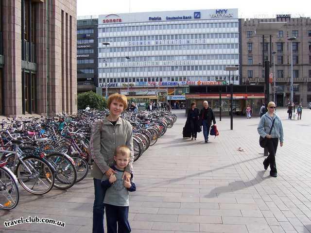 Финляндия  вокзал