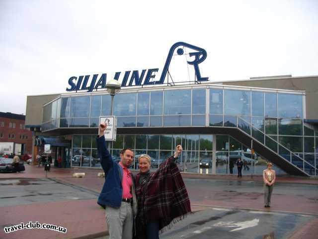 Финляндия  Круиз Helsinki-Stockholm-Helsinki  Да здраствует Силья Лайн!