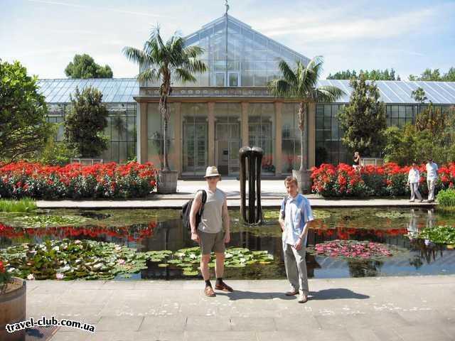 Германия  Бонн  Ботанический сад