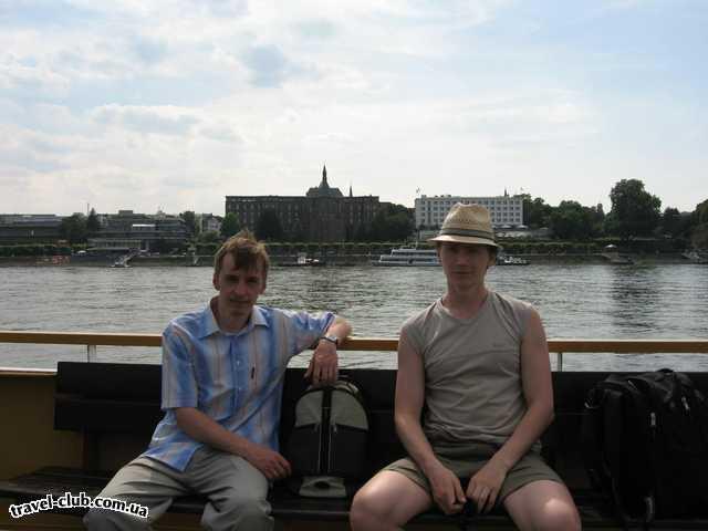 Германия  Бонн  На теплоходе. Река Рейн.