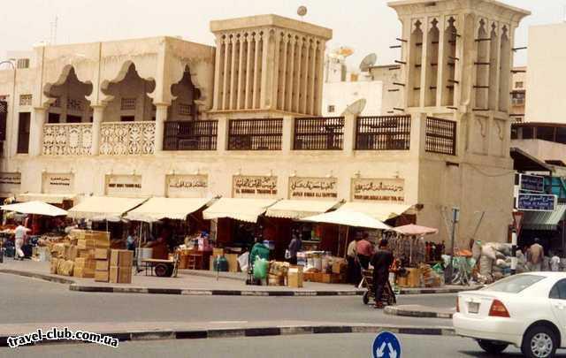 ОАЭ  Дубай  Рынок специй