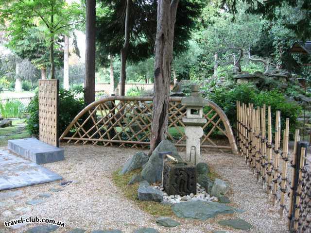 Австрия  Вена  Замок Шёнбрунн, Японский садик