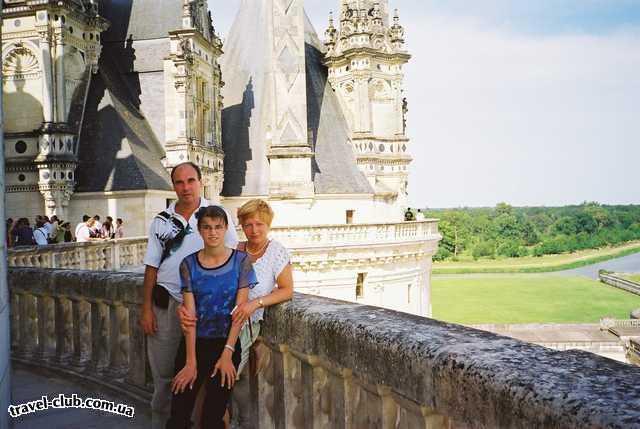 Франция  Париж  На прогулочной крыше замка Шембор.