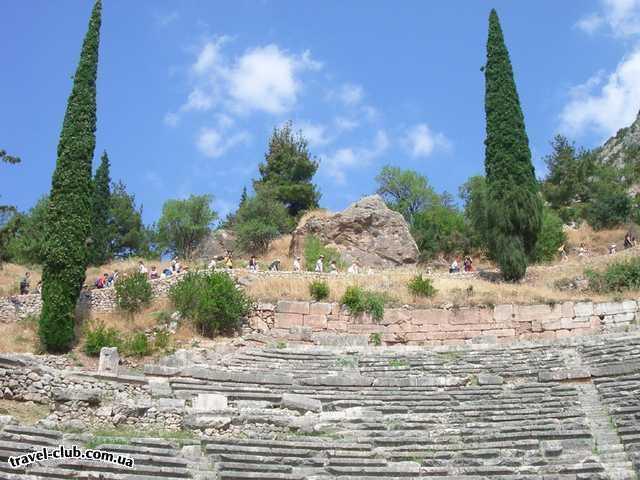 Греция  Халкидики  Poseidon 4* ( Sitonia )  Дельфы, Место просто пропитано святостью, тут можно ве�