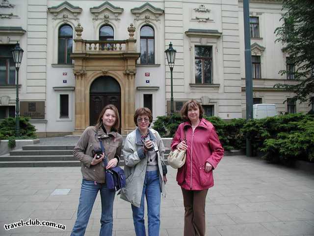 Чехия  Прага  Орлик  Прага: здесь работает президент Чехии - никакой видимо�