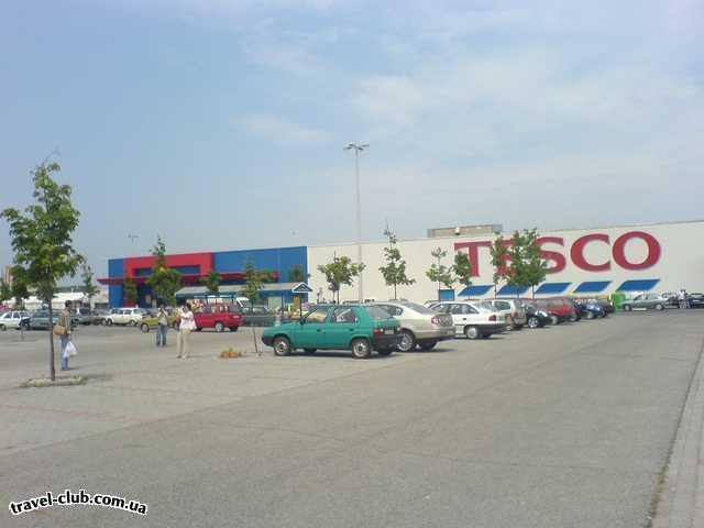 Венгрия  Будапешт  Полюш (Polus)  Супермаркет Tesco, их в Венгрии сотни