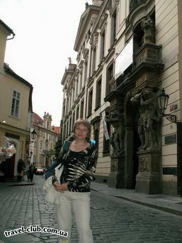 Чехия  Прага  Орлик  Прага. Улицы в районе Староместкой площади