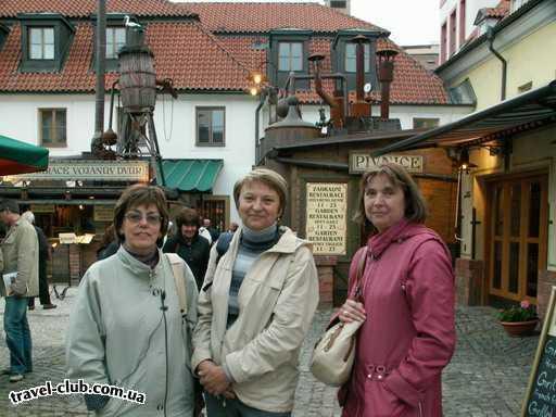 Чехия  Прага  Орлик  Уф, нагулялись. Теперь поесть бы... В этой пивнушке нам н