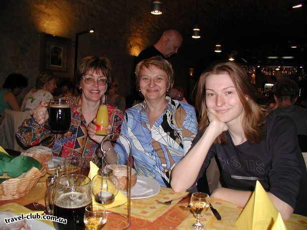 Чехия  Прага  Орлик  Ужин с группой в первый день в Праге