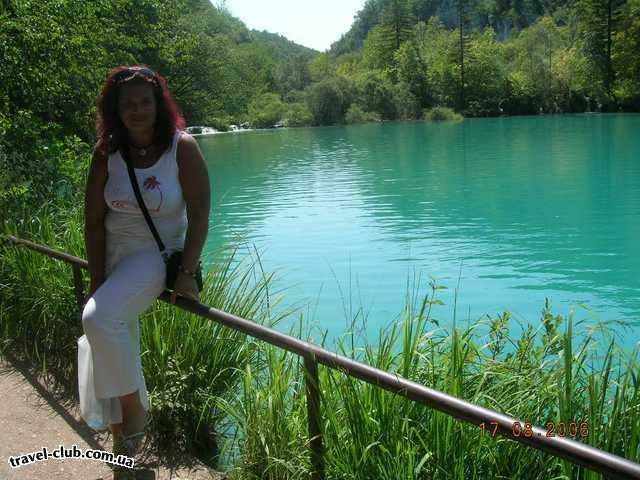Хорватия  Плитвицкие озера