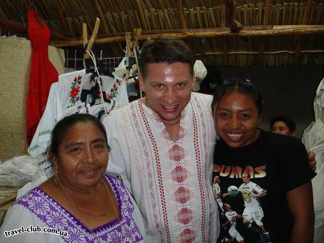 Мексика  Индейцы Майя