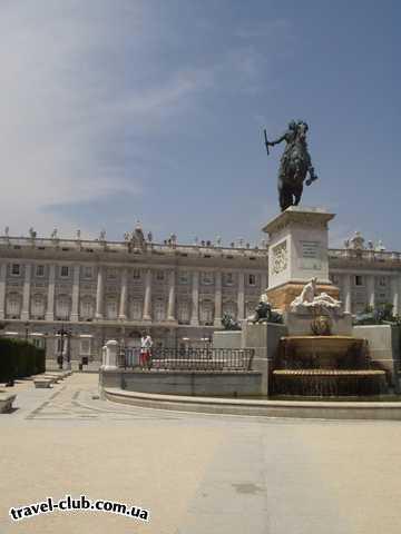 Испания  Мадрид  TRYP ALCALA 611  Памятник королю Филиппу IV и королевский дворец