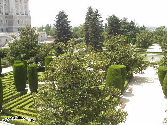 Испания  Мадрид  TRYP ALCALA 611  Сады Сабатини