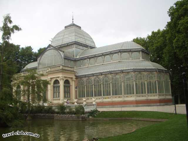 Испания  Мадрид  TRYP ALCALA 611  Хрустальный дворец в парке Ретиро