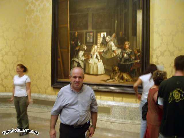 Испания  Мадрид  TRYP ALCALA 611  В музее Прадо