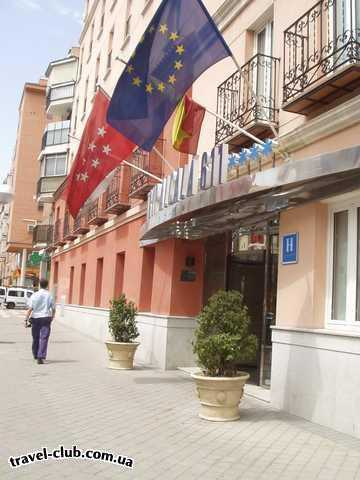 Испания  Мадрид  TRYP ALCALA 611  Гостиница Алкала 611